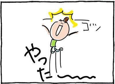 171108rekishi_07.jpg