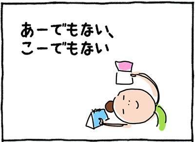 171108rekishi_08.jpg