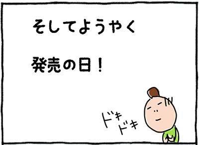 171108rekishi_10.jpg
