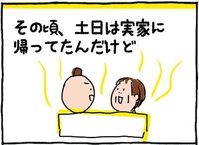 171108rekishi_11.jpg