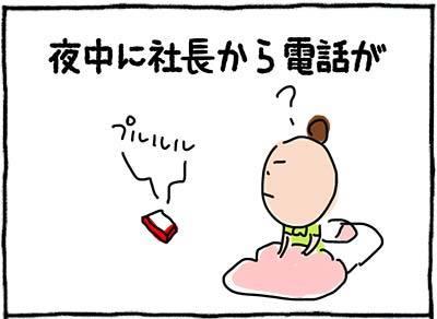 171108rekishi_12.jpg