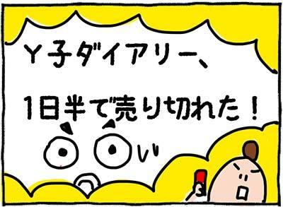 171108rekishi_13.jpg