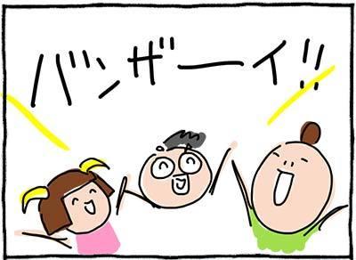 171108rekishi_14.jpg