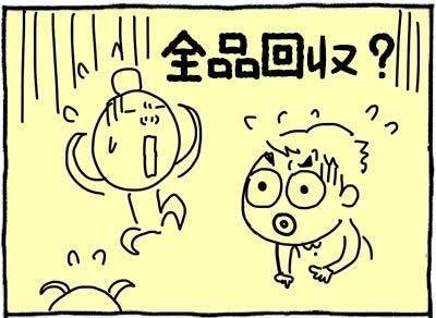 171108rekishi_155.jpg