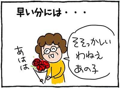 171109_01_04.jpg