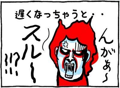 171109_01_05.jpg