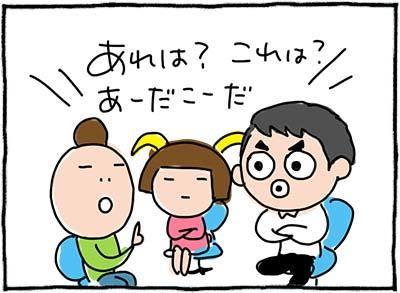 171109_01_06.jpg