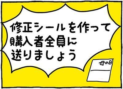 171109_01_07.jpg