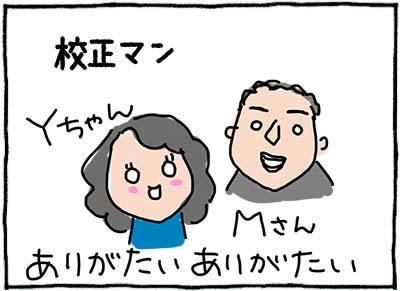 171109_01_11.jpg