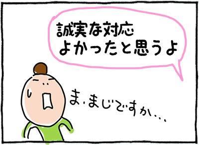 171109_01_12.jpg