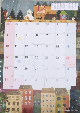 カレンダー12