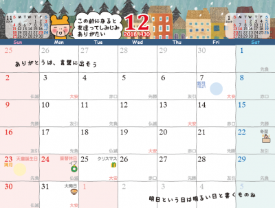 18_12_表