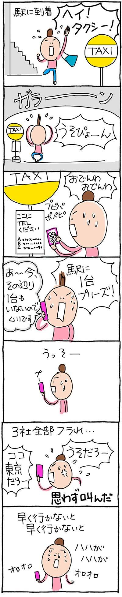 170226小松さん02