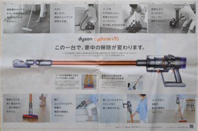 20180615読売新聞