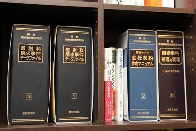 法律事務所の契約書類