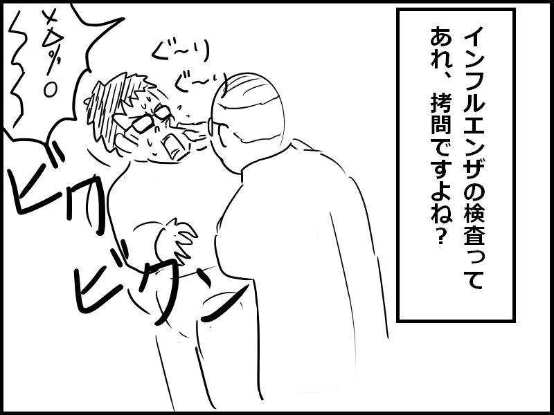 180206.png