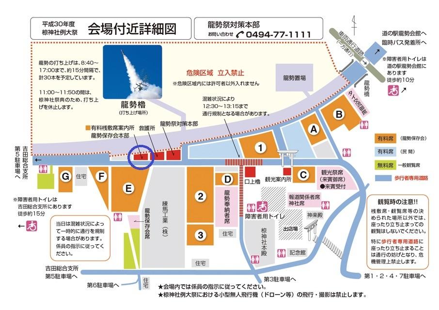 2018_map_906x640a.jpg