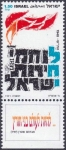 イスラエル・レヒ(1991)