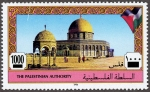 パレスチナ自治政府・加刷切手