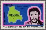 キューバ・ゲヴァラ終焉の地