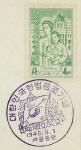 南朝鮮・憲法公布(オンピース)