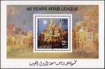 パレスチナ自治政府・アラブ連盟50周年