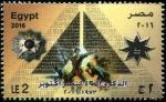 エジプト・第4次中東戦争(2016)
