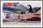 キューバ・ゲヴァラ最期の地