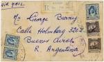 トランスヨルダン・強制貼付切手カバー(ブエノスアイレス宛)