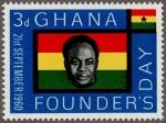 ガーナ・ンクルマ誕生日(1960)