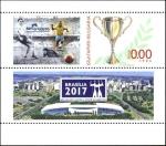 ブルガリア・Brasilia 2017贈呈用