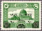 オスマン帝国・メフメト6世即位紀念