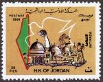 ヨルダン・第一次インティファーダ4周年