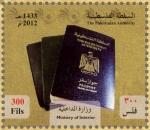 パレスチナ・パスポート