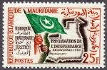 モーリタニア独立