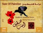 パレスチナ自治政府(国鳥・2013)
