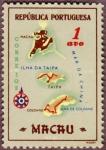 澳門地図(1956)