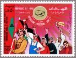 イラク・バアス党23年