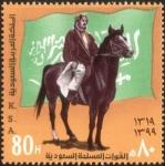 サウジアラビア・建軍80年