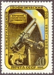 ソ連・国際地球観測年(観測)