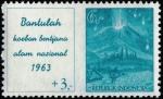 インドネシア・アグン山噴火(1963)