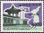 韓国・自由の家(板門店)