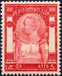 タイ・1905年シリーズ(5アット)