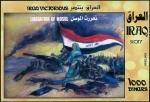 イラク・モスル解放(2017)
