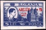 ルーマニア・ソヴィエト・ルーマニア会議(1947)