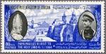 ヨルダン・教皇訪問(1964・ヨルダン)