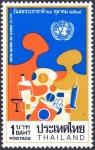 タイ・国連デー(1976)