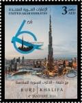 UAE・ブルジュハリーファ(2016)