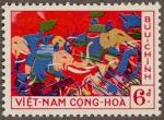 南ヴェトナム・チュン姉妹(1959)