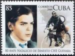 キューバ・ゲヴァラ生誕80年(17歳と自転車)